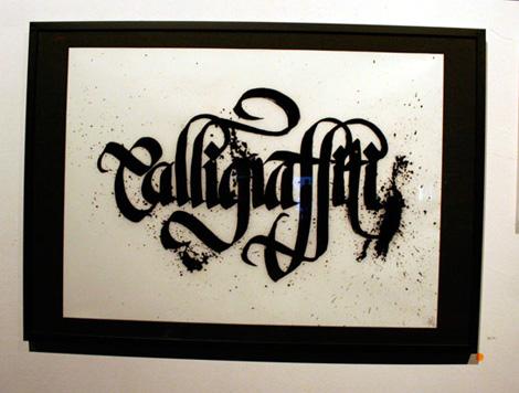 tipos de tipografia abecedario graffiti graffiti del abecedario en
